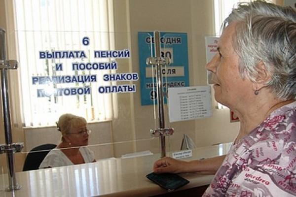 Земли Возмещение стоимости операции пенсионерам Хилвара